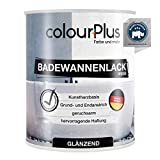 colourPlus®️ Badewannenlack (750ml, Weiß) 1K - glänzender Badewannenlack weiß - Lack für Badewanne - Emaille Farbe - Badewannen Farbe - Made in Germany
