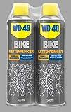 WD-40 Bike Kettenreiniger (2x 500 ml)