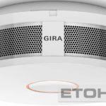 Gira Rauchwarnmelder Dual vernetzbar über Funk und Draht