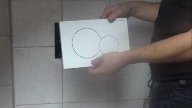 Photo of WC-Spülung Betätigungsplatte öffnen