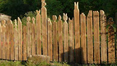 Photo of Sichtschutzelemente aus Holz