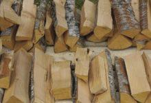 Staatliche Förderung Holzheizung